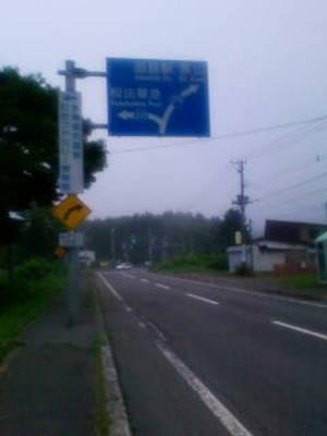201007031147