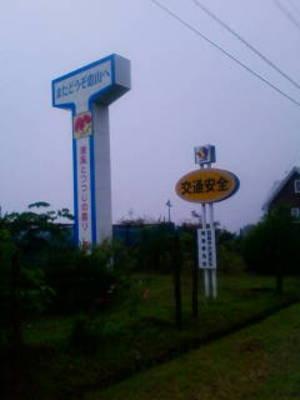 201007160959a