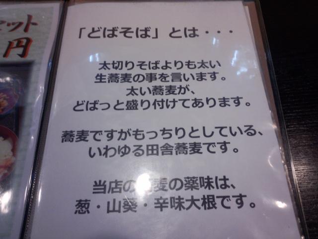 Img_20171230_125103