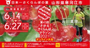 20210512