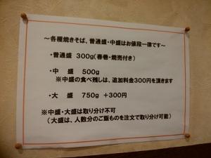 Img_20200926_132101