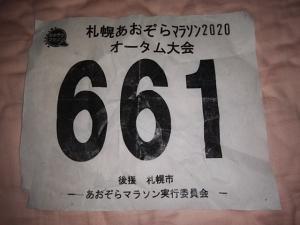 Img_20200929_163911