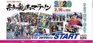 Photo_20200207133501