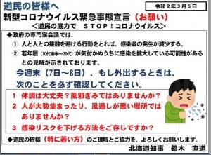 Photo_20200305200701