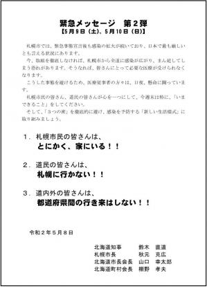 Photo_20200509185001