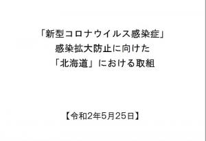 Photo_20200526035401
