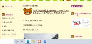 Photo_20200911112101
