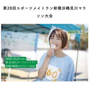 Photo_20201023152802