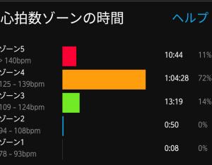 Screenshot_20201218104747