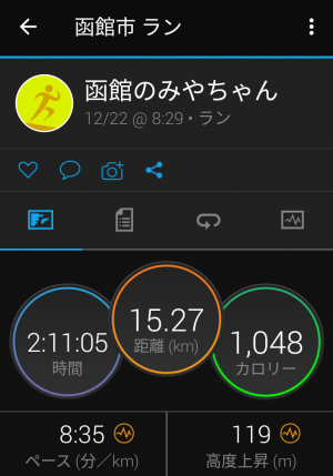 Screenshot_20201222162617