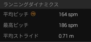 Screenshot_20201222162649