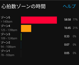 Screenshot_20201224155902