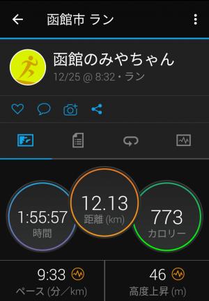 Screenshot_20201225190842