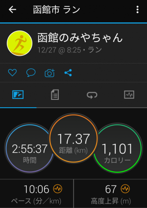 Screenshot_20201227163407