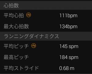 Screenshot_20201227163446
