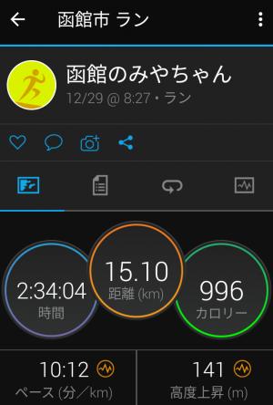 Screenshot_20201229190920