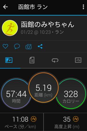 Screenshot_20210122130137
