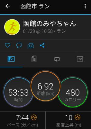 Screenshot_20210129131600