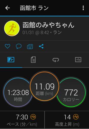 Screenshot_20210131121201