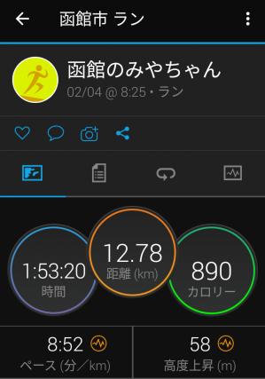Screenshot_20210204111102