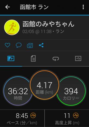 Screenshot_20210205131405