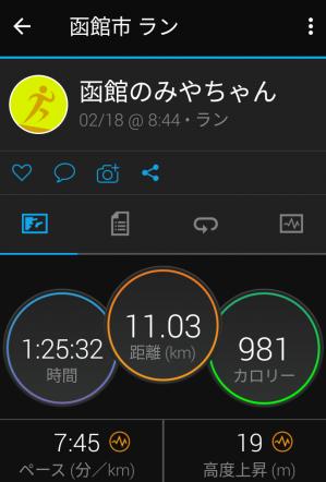 Screenshot_20210218185045