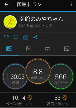Screenshot_20210219154510