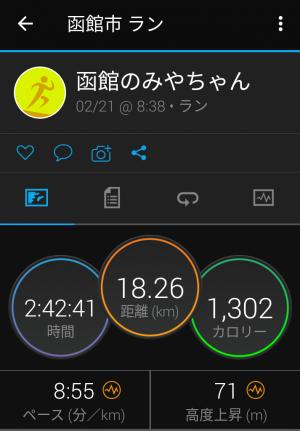 Screenshot_20210221123207