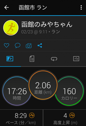 Screenshot_20210223095023
