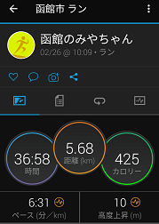 Screenshot_20210226171524