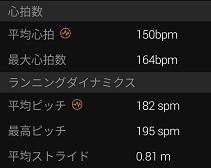 Screenshot_20210302104741