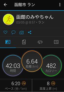Screenshot_20210305101439