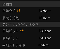 Screenshot_20210305101541