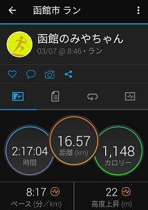 Screenshot_20210307115511