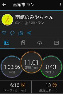Screenshot_20210311101359