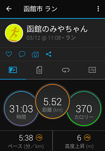Screenshot_20210312115133