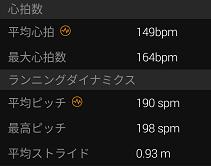 Screenshot_20210312115212