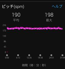 Screenshot_20210312115439