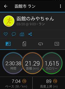 Screenshot_20210320150021