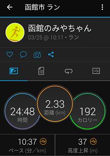 Screenshot_20210325154401