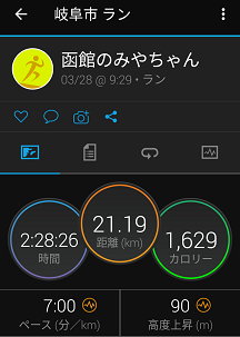 Screenshot_20210329160752