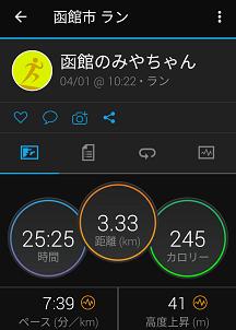 Screenshot_20210401130340