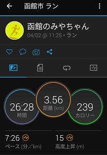 Screenshot_20210402131240