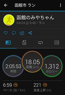 Screenshot_20210404123841