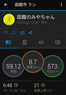 Screenshot_20210409125306