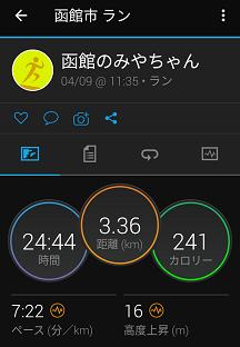 Screenshot_20210409125343