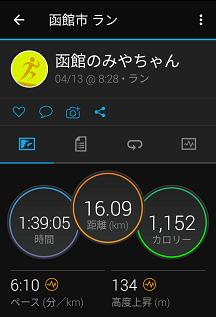 Screenshot_20210413162841
