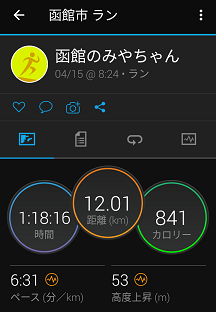 Screenshot_20210415101954