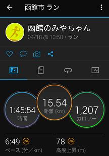 Screenshot_20210418162847