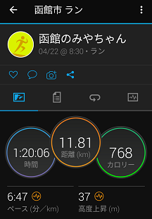 Screenshot_20210422110526